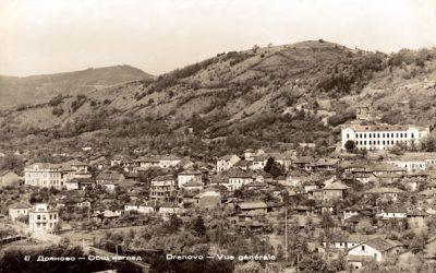 Град Дряново в българската историческа памет