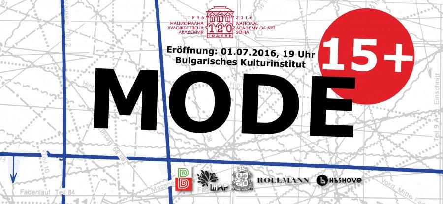 Млади български дизайнери се включиха в Берлинската седмица на модата