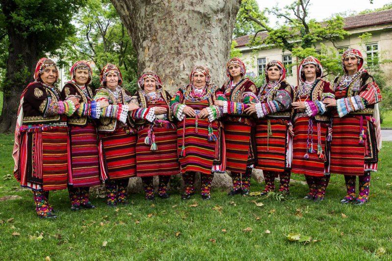 аз съм българка обичам