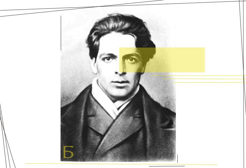 Hristo Smirnenski - the Bulgarian Gavroche