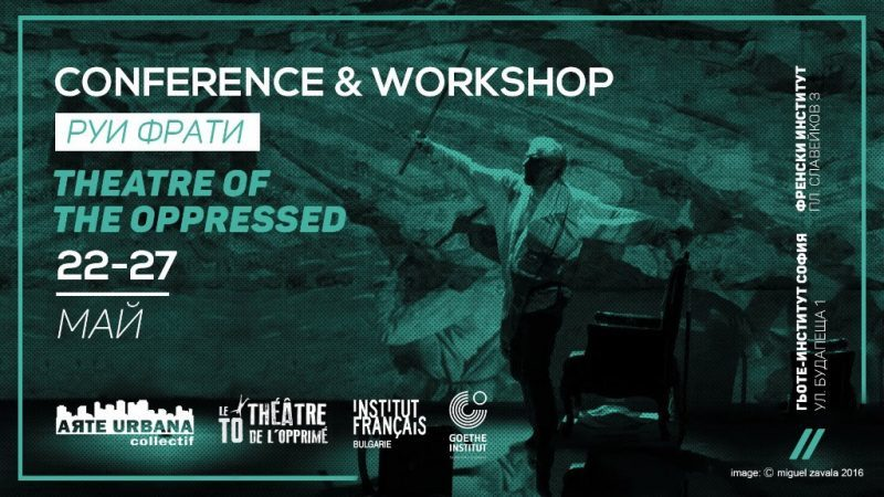The Theater of the Depressed - a public lecture