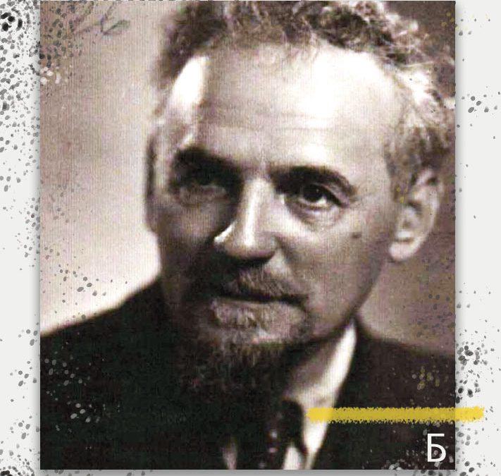 Димитър Подвързачов – мъдрецът, който обичаше живота, но беше влюбен в смъртта