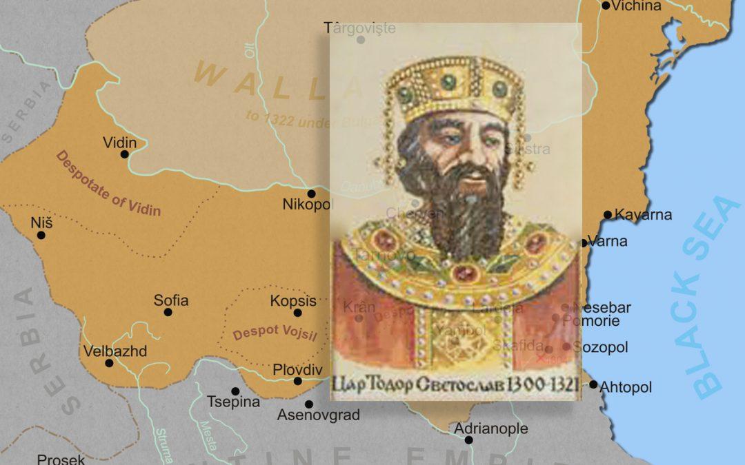 цар Теодор Светослав