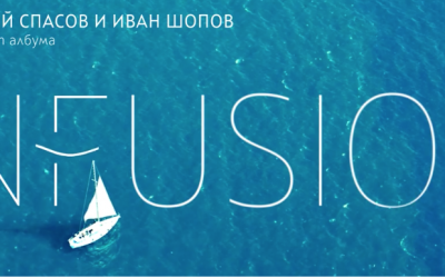 """""""InFusion"""" - the musical merger of Theodosii Spassov and Ivan Shopov"""