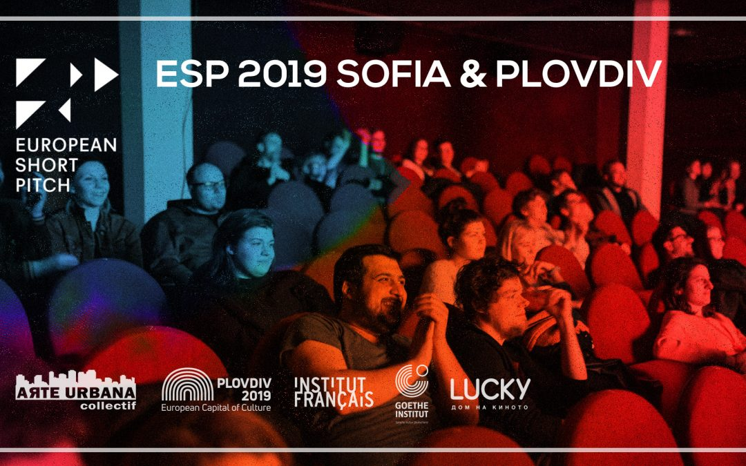 EUROPEAN SHORT PITCH, Sofia / 07 - 13.01.2019