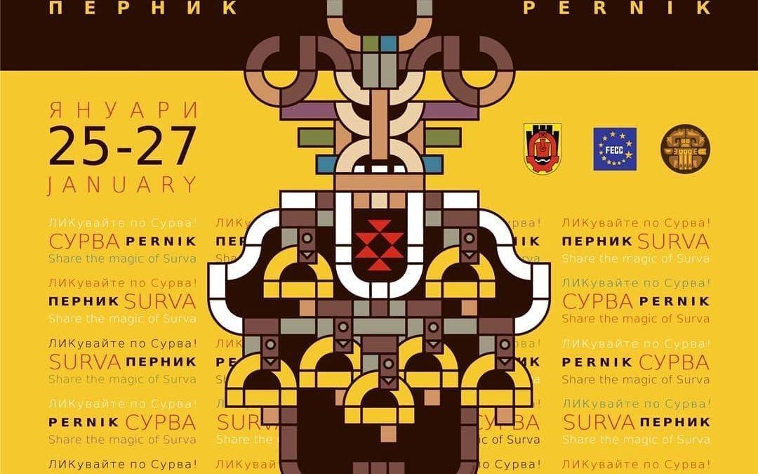 Surva International Festival of Masquerade Games / 25 - 27 January, Pernik