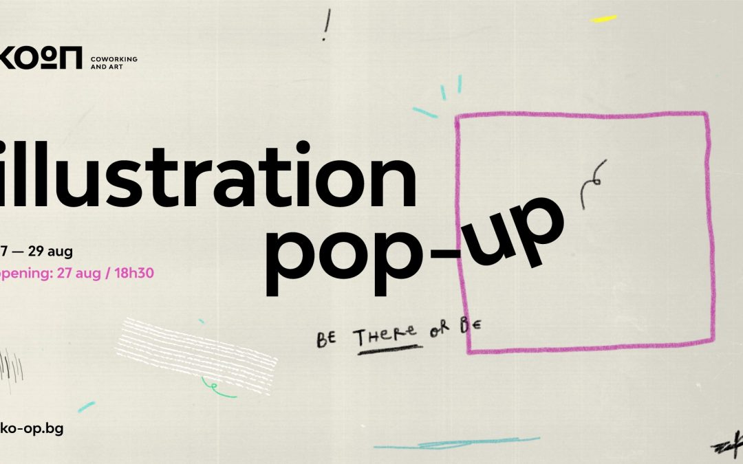 CO-OP presents the first of a series of pop-up events featuring young authors