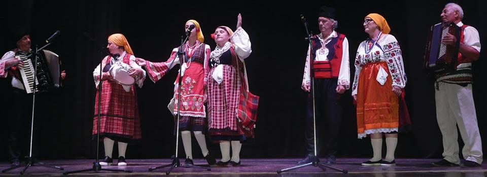 Да живееш с топлината на България и винаги да я  наричаш дом…