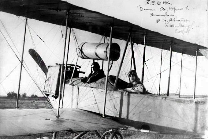 The father of aircraft manufacturing in Bulgaria