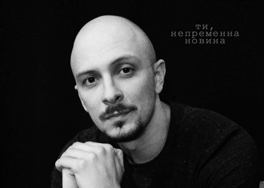 Interview with the poet Ivan Landzhev