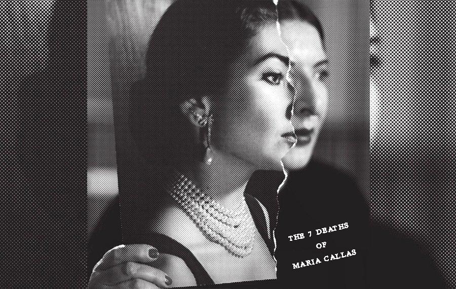 """За """"Седемте смърти на Мария Калас"""" – спектакъл на Марина Абрамович"""